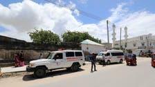 صومالی دارالحکومت مقدیشو میں فوجی اڈے پر الشباب کا بم حملہ ، آٹھ افراد ہلاک