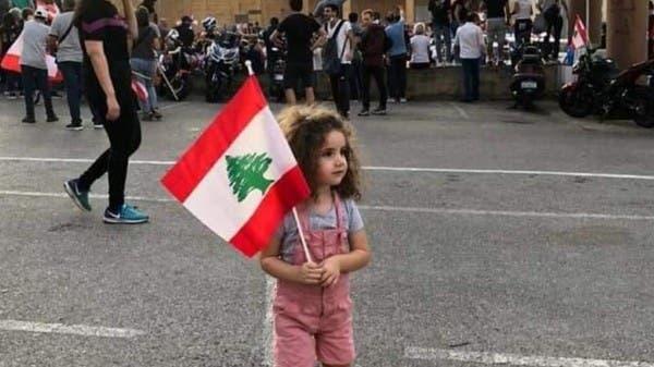 """لم يتحمل جسدها ظلم النار فاستسلم.. رحيل """"فراشة بيروت"""""""