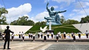ناغازاكي تحيي ذكرى مرور 75 عاما على قصفها بقنبلة نووية