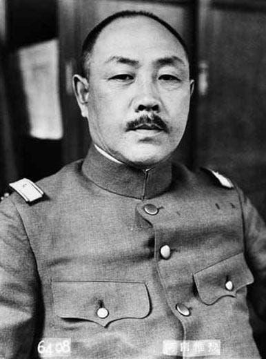 صورة لوزير الحرب الياباني كوريشيكا أنامي