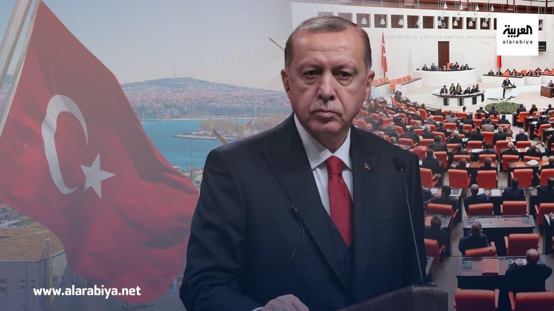 أردوغان تركيا البرلمان التركي علم تركيا خاص العربية نت