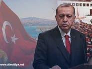 تغيير النظام الرئاسي.. نقطة التقاء المعارضة ضد أردوغان