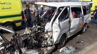 مصر.. 16 قتيلاً وجريحاً بحادث تصادم بالقليوبية