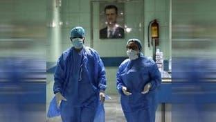 إجبار محامي الأسد على العمل رغم وفاة 15 منهم بكورونا
