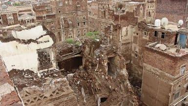 صنعاء في خطر.. تهدم 111 منزلاً بمدينة التراث العالمي