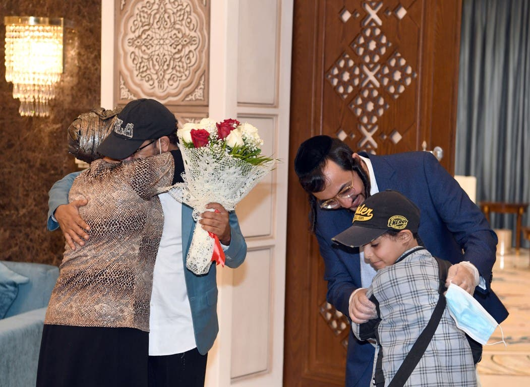 A Jewish family from Yemen reunites in the UAE. (WAM)