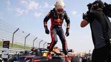 F1 Grand Prix: Red Bull's Max Verstappen ends Mercedes' winning streak