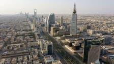 سعودی عرب : قدری ٹیکَس میں اضافے کے بعد افراطِ زر کی شرح 6۰1 فی صد بڑھ گئی