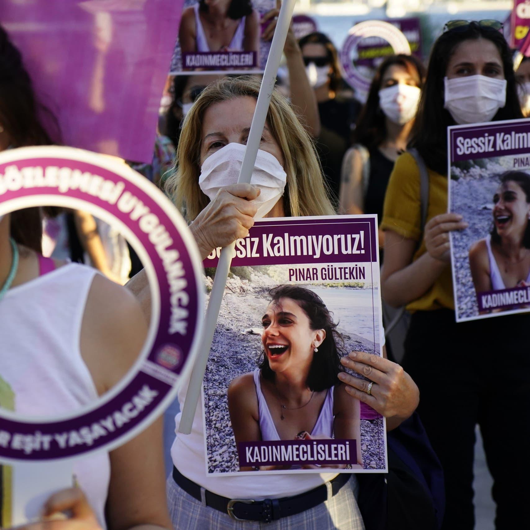 النساء غاضبات.. أنقرة قد تنسحب من معاهدة تحميهن من العنف