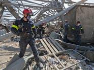 هيومن رايتس: تحقيقات انفجار مرفأ بيروت يعتريها القصور