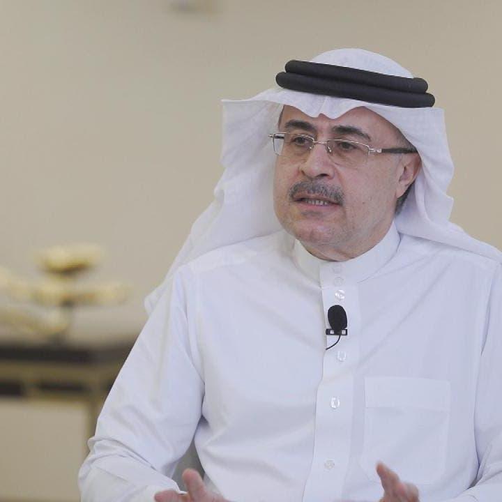 أرامكو للعربية: نتوقع ارتفاع الطلب من آسيا تدريجيا مع فتح الاقتصادات