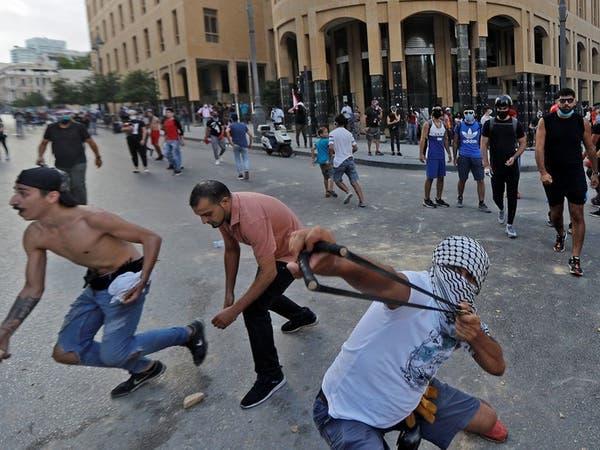 هدوء في وسط بيروت بعد اشتباكات بين الأمن والمحتجين