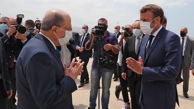 ماكرون في بيروت بمهمة دولية.. حكومة بلا أحزاب