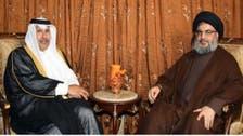 تفاصيل تورط أفراد من أسرة قطر الحاكمة بتمويل حزب الله