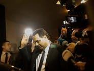 دياب يعلن استقالة حكومته على خلفية انفجار مرفأ بيروت