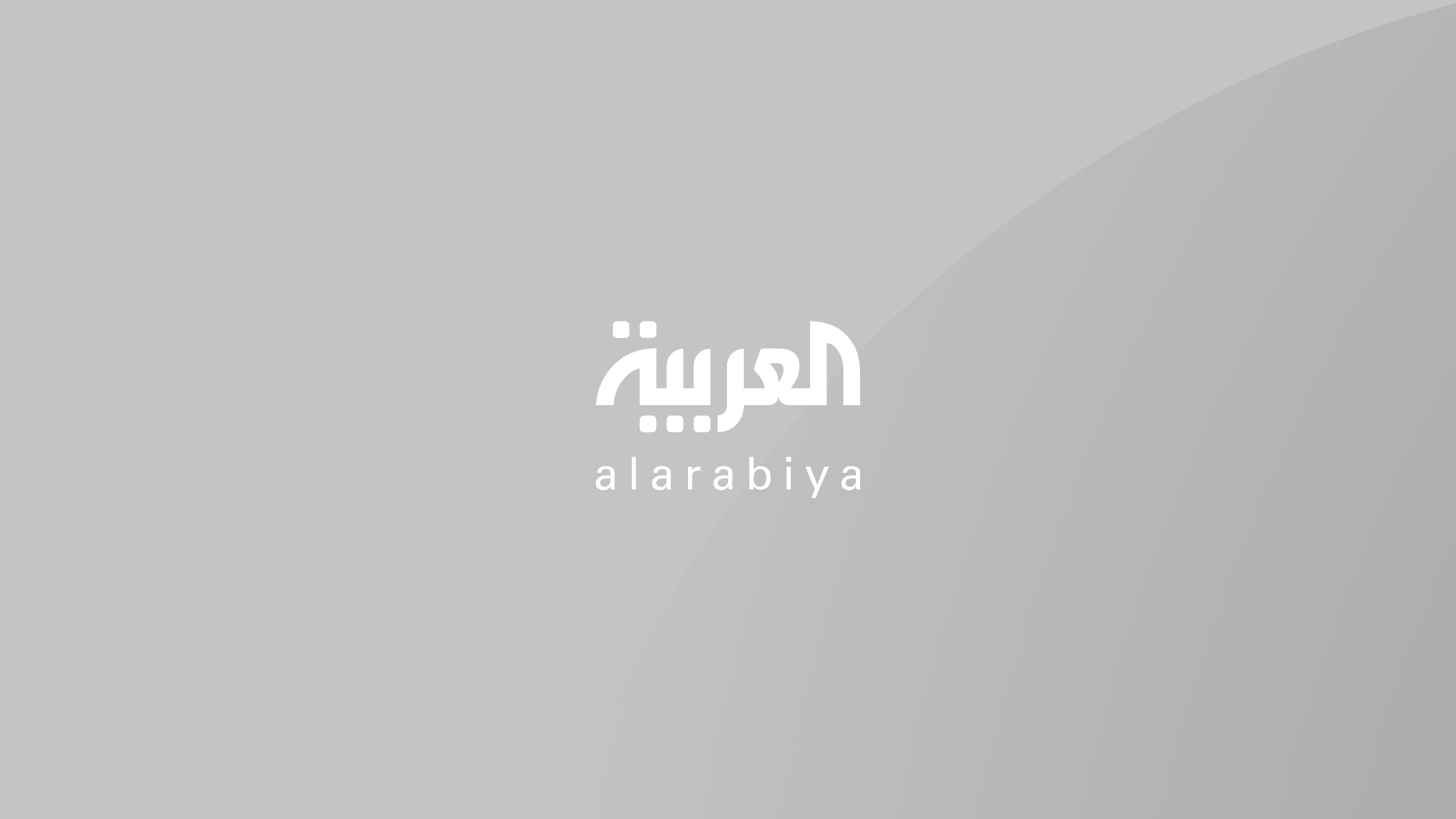 Syria UN Ambassador Bashar al-Ja'afari refuses Al Arabiya's question… again