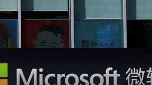 تيك توك.. أضخم صفقات مايكروسوفت المليارية!