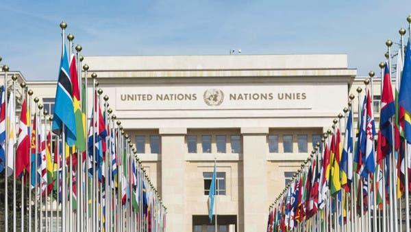 الأمم المتحدة: لن نسمح بعرقلة الحوار الليبي