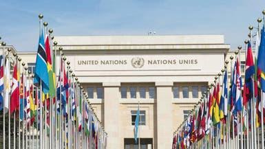 الأمم المتحدة: زيادة حادة للجرائم الإلكترونية أثناء الوباء
