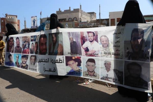 صور مختطفين في سجون الحوثي