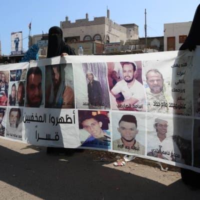 أرقام مرعبة.. هذه حصيلة تعذيب مختطفين بسجون الحوثيين