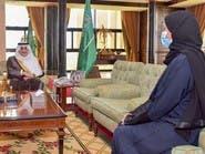 أول امرأة في منصب أمين مجلس منطقة سعودية