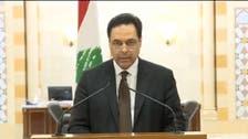 بیروت دھماکا:لبنانی وزیراعظم حسان دیاب کابینہ سمیت مستعفی