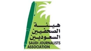 """هيئة الصحفيين السعوديين: سنحمي المهنة ممن ينتحل صفة """"إعلامي"""""""