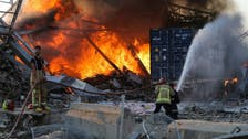 Beirut explosion death toll rises to 171, says the health ministry