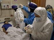 إيران تسجل 337 وفاة بكورونافي حصيلة يومية قياسية
