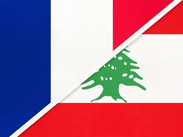 باريس: الأولوية لتشكيل حكومة جديدة سريعاً في لبنان