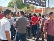 إضرابات العمال تشل منشآت النفط والغاز في إيران لليوم العاشر