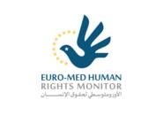 منظمة أوروبية تدعو الحوثي لكشف مصير يمنية مخفية منذ عامين