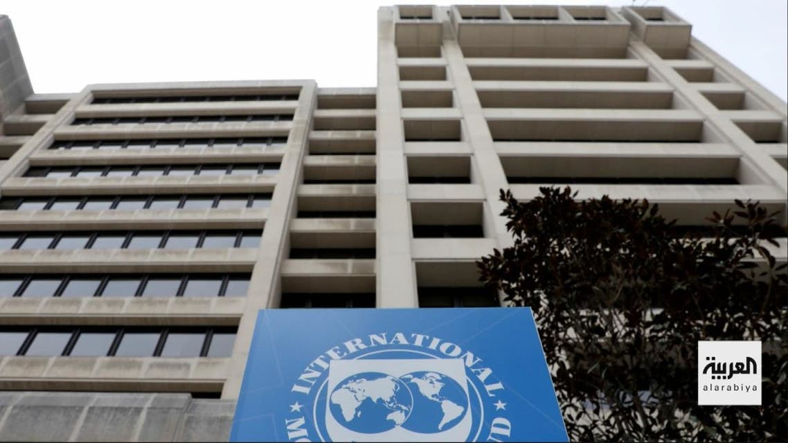 صندوق النقد: استدامة الديون أحد الشروط لمنح لبنان القروض