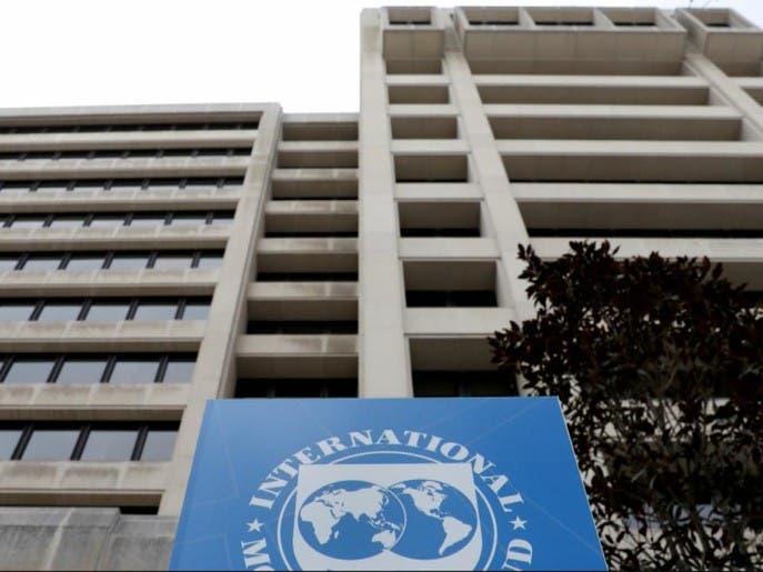 صندوق النقديدعو للتعامل بجدية أكثر مع مشكلات الديون