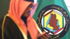 US boast of Gulf unity on Iran undermined by Qatari officials: Bloomberg