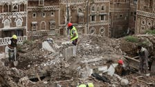 Heavy rain destroys UNESCO-listed houses in Yemen's Sanaa