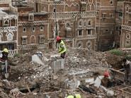 السيول تقطع شوارع صنعاء وتغرق عدد من أحياءها