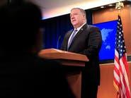بومبيو: دول عدة تؤيد تمديد حظر التسلح على إيران