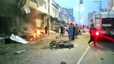 چمن میں مال روڈ پر زوردار دھماکا، 6 افراد جاں بحق، 21 زخمی ہوگئے