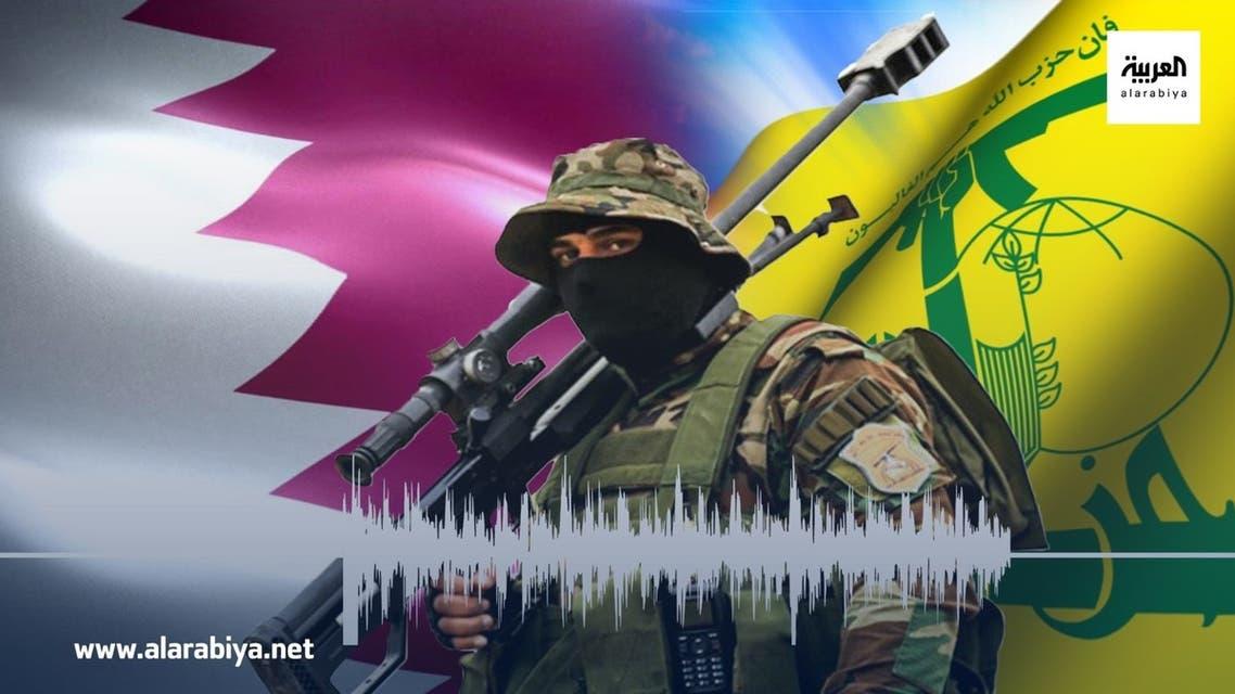 قطر حزب الله تمويل خاص العربية نت
