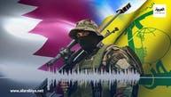 مکالمه افشاشدهای که نشان میدهد قطر حزبالله لبنان را تامین مالی میکند