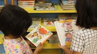 """15 ألف مشترك بـ""""نادي كتاب الطفل"""" بـ""""مكتبة الملك عبدالعزيز"""""""