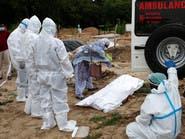 20 مليون إصابة و728 ألف وفاة بكورونا في العالم