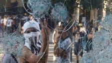 بیروت میں مظاہروں کی کال ، استعفوں کا عفریت حکومت کے سر پر