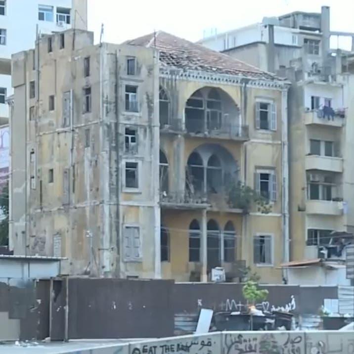 بعد مرور 3 أشهر.. هذه آلية دفع التعويضات لضحايا انفجار بيروت