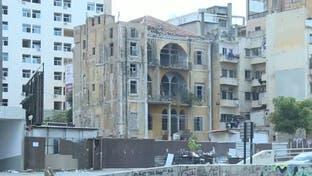 مشاهد لبيوت تراثية دمرها انفجار بيروت