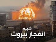 سوريا شهدت إنفجاراً شبيهاً بإنفجارات بيروت قبل 7 أشهر.. ما علاقة حزب الله؟