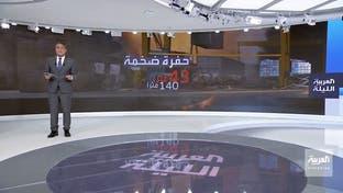 مقارنة مخيفة بين انفجار بيروت وقنبلة ذرية