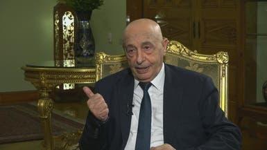 عقيلة صالح: إعلان القاهرة هو الأقرب لحل الأزمة الليبية